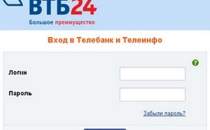 ВТБ24 онлайн - регистрация, как войти в систему, Личный кабинет