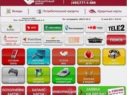 Московский кредитный банк: как зарегистрироваться в войти в Личный кабинет