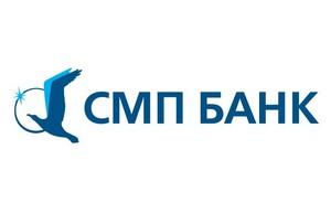 СМП банк онлайн - регистрация, как войти в систему, Личный кабинет