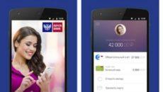 Приложение Почта Банк: как скачать и установить приложение на телефон