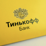 5 способов как позвонить и написать в Тинькофф банк оператору бесплатно