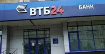 Бесплатная служба поддержки ВТБ-24: горячая линия, номер оператора, как позвонить и подать жалобу