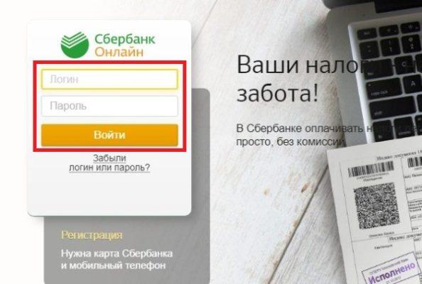 как оплатить телекарту через мобильный банк