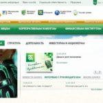 вся информация об интернет-банкинге Беларусбанк - регистрация и вход в личный кабинет