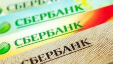 Простой способ заказать зарплатную карту Сбербанк: где получить и как оформить