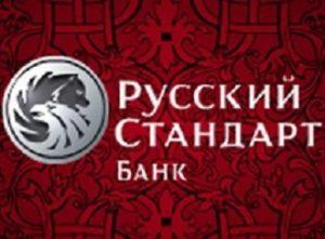 telefony-goryachej-linii-russkij-standart