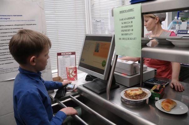 Безналичная оплата питания по школьной карте Ижкомбанка