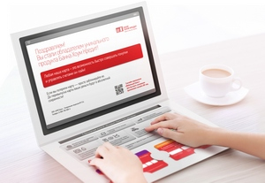 Интернет банк Хоум Кредит: как зарегистрироваться, вход в систему, Личный кабинет