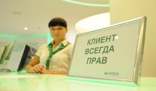 Вассоциацию российских банков