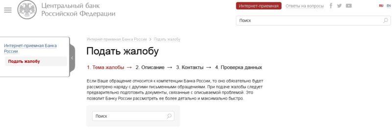 ВЦентробанк