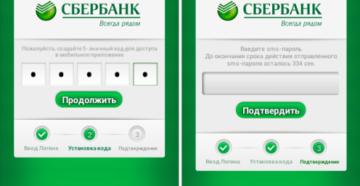 Приложение Сбербанк онлайн для Андроид: как скачать и установить на телефон, настройки