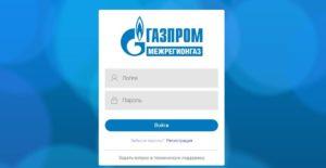 """газпромбанк онлайн: личный кабинет - вход в """"Домашний банк"""", регистрация и тарифы"""