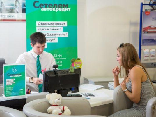 4 способа связаться с Сетелем-банком: оператор горячей линии, обратная связь через телефон и интернет