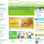 7 способов оплатить кредит ОТП Банка онлайн, с карты или наличными