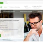 как связаться бесплатно с оператором ОТП Банка, написать в обратную связь или соцсети?