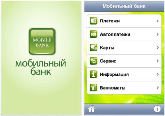 мтс пополнить счет с банковской карты онлайн