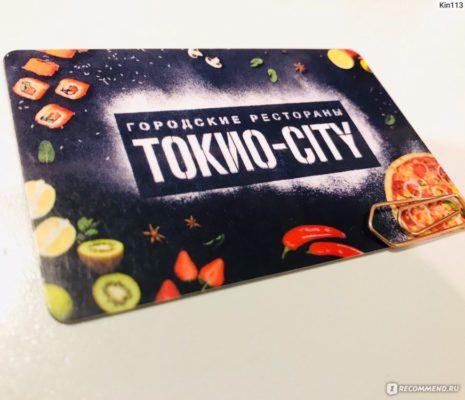 tokio-siti-skidochnaya-karta